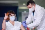 Vacinação contra a COVID 19