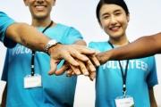 Corpo Europeu de Solidariedade: convite à apresentação de propostas para 2019